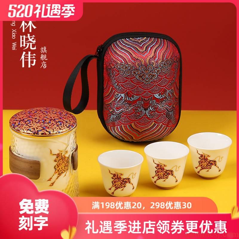 Bullish ceramic crack a pot of three is suing travel teapot with portable kung fu tea set