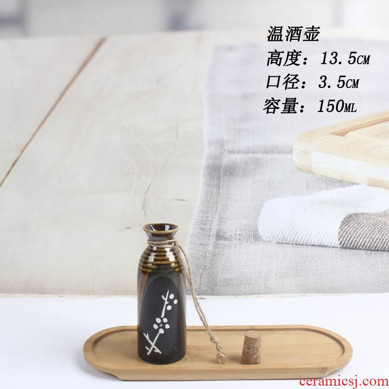 Qiao mu hand - made name plum wine bottle ceramic wine suits for Japanese wine and white wine jug of wine glass temperature three two hip flask