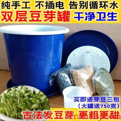 Peanut bud hydroponic box bean sprouts can send mung bean Peanut went on the earthenware sprout seedling sprouts grow barrel basin