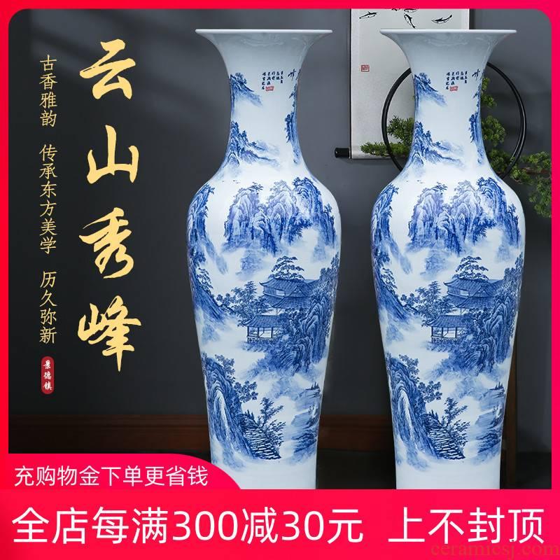 Chinese blue and white porcelain of jingdezhen ceramics yunshan xiufeng landing big sitting room adornment vase hotel furnishing articles