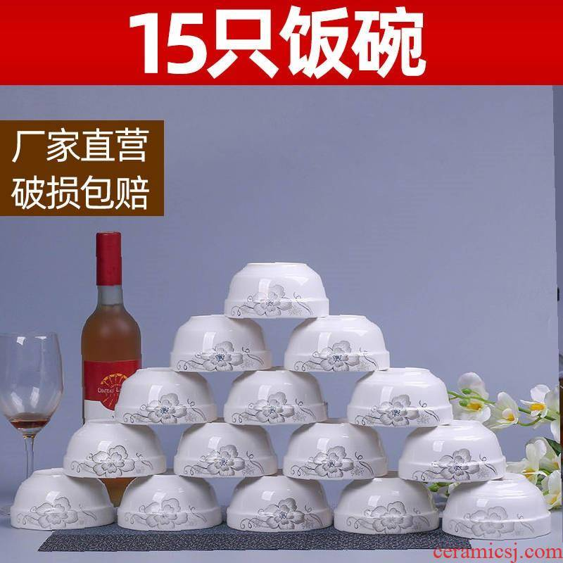 10 a to jingdezhen domestic rice bowls ceramic bowl 4.5 inch eat bowl dishes dishes suit small bowl