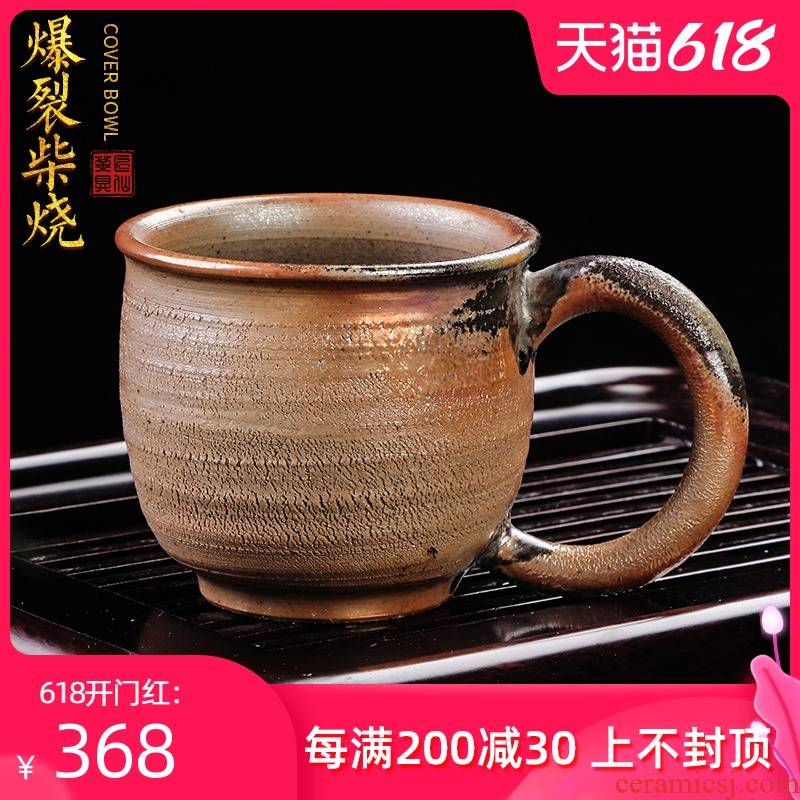 The Master artisan fairy Peng Guihui into wood beaker retro glass ceramic cup home office creative mugs