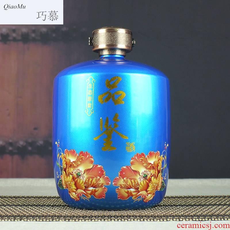 Qiao mu jingdezhen ceramic bottle pack 5 jins of tasting wine bottle wine jar sealed empty bottles of wine wine bottle wine