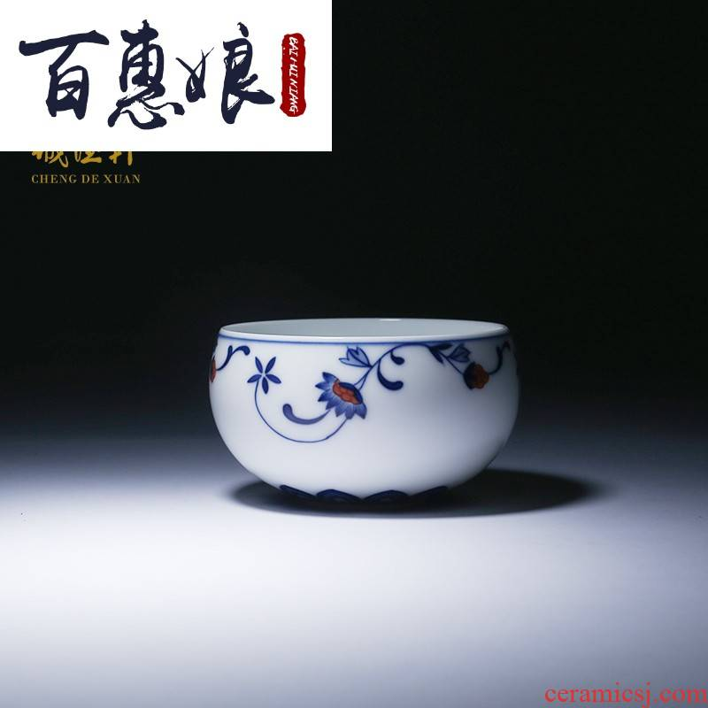 """(niang """"custom"""" jingdezhen ceramic kung fu tea cup of pure checking porcelain cup 56 brew the clear"""