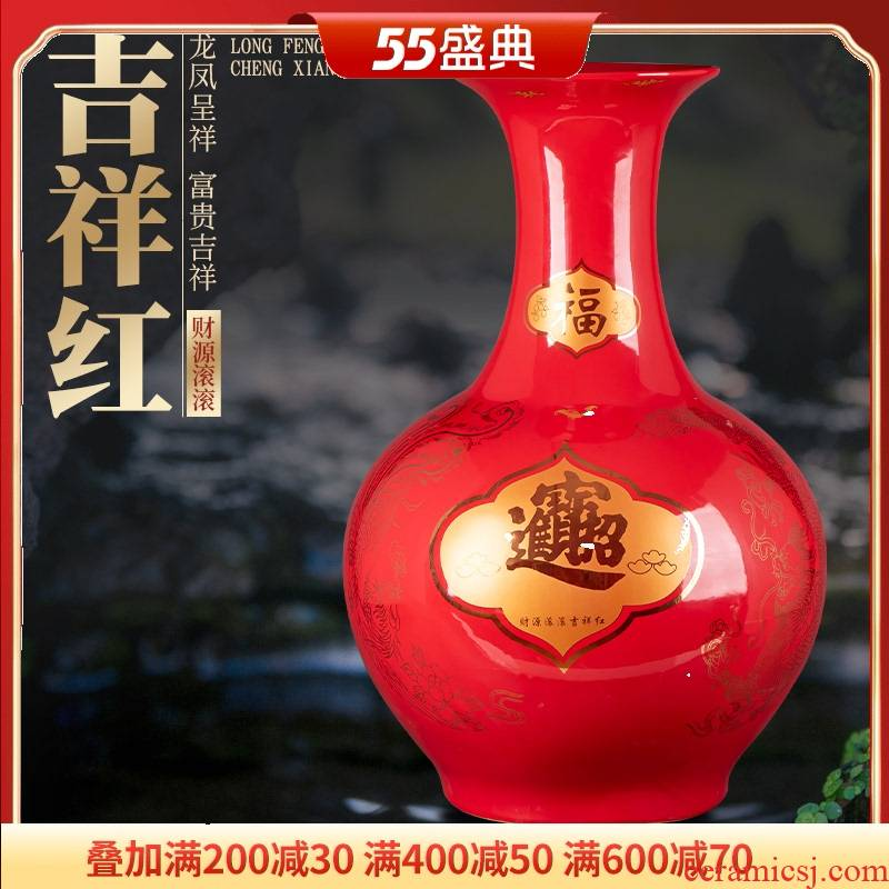 Jingdezhen ceramics China red vase furnishing articles of Chinese style restoring ancient ways is rich ancient frame TV ark adornment large living room