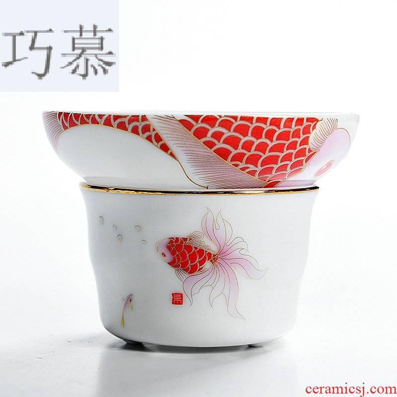 Qiao mu contracted city light and decoration ceramics kung fu tea tea tea accessories kit tea filters filter) group