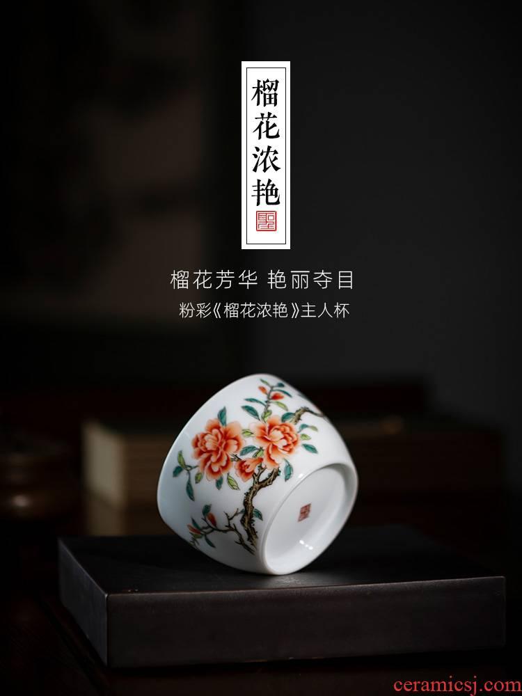 Santa teacups hand - made ceramic kungfu pastel pomegranate flowers single master cup tea cup all hand of jingdezhen tea service