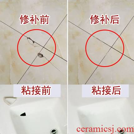 The Ceramic tile glaze repair scratch scratch repair agent of glazed Ceramic floor tile repair cream for the pool that wash a face clean luster