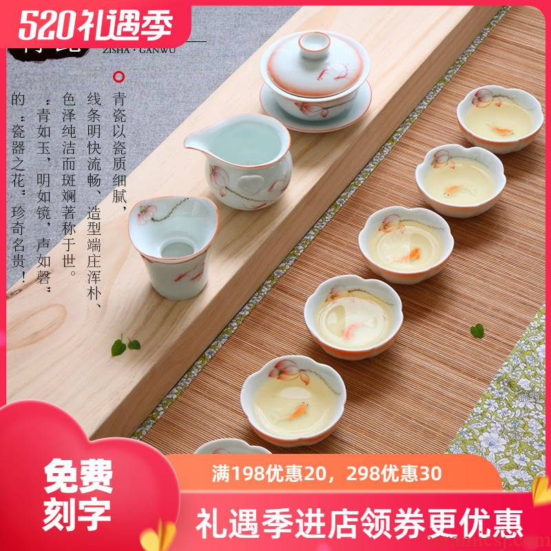 Pure manual hand - made celadon lotus kung fu tea cups of a complete set of blue and white porcelain ceramic teapot teacup gift boxes