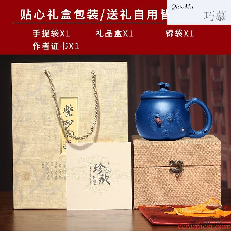 Qiao mu, yixing purple sand cup of pure checking flowers goods of chlorite spring of ganoderma lucidum tea lid cup, office cup for cup