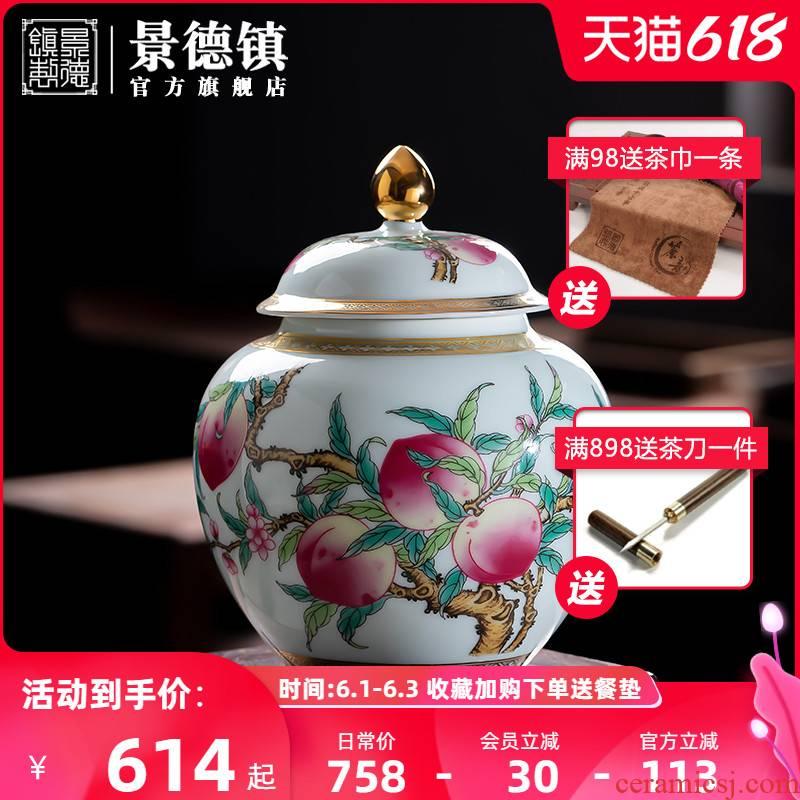 Jingdezhen ceramic nine official flagship store peach tea pot collection retro high - grade household fine porcelain jar JRT