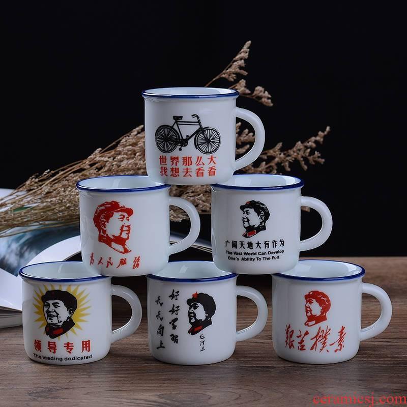 Special nostalgia retro noggin kung fu tea mugs ceramic cup glass imitation enamel revolution