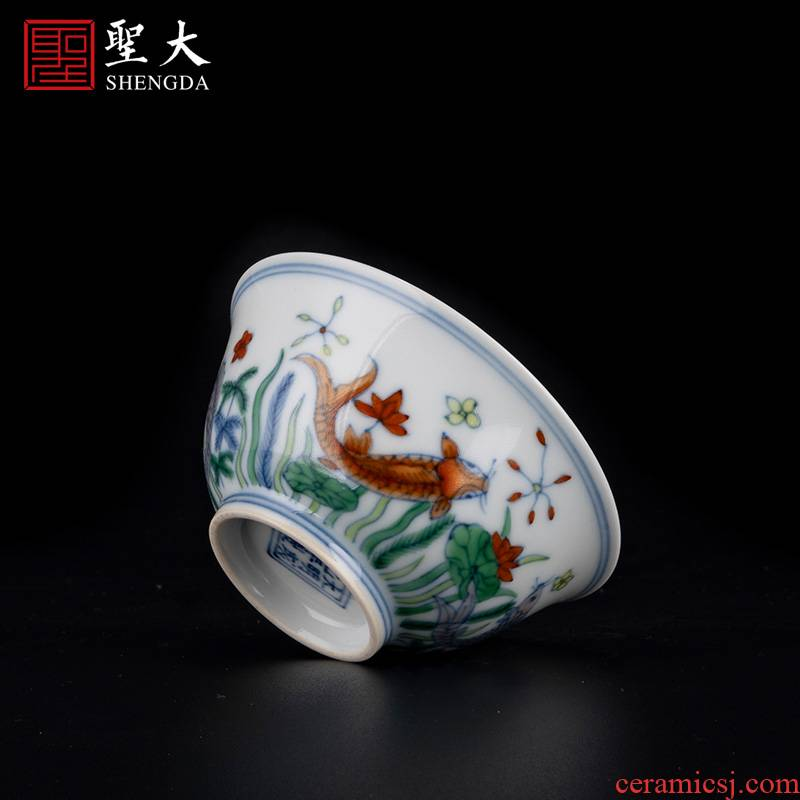 Santa you fight exotic fish algae grain ceramic imitation doucai bowl jingdezhen high - grade tea pure manual kung fu tea cups