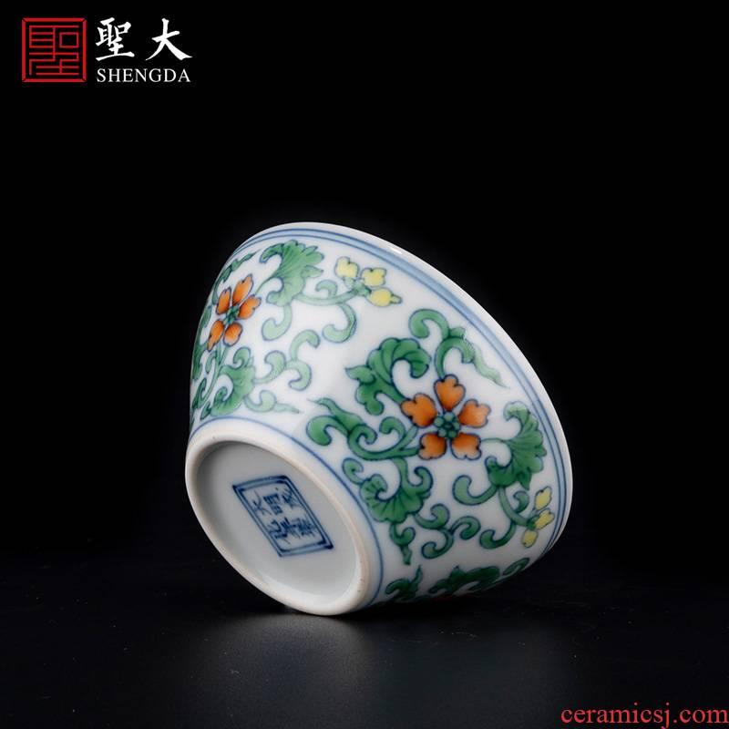 Holy big porcelain doucai bucket color bracken peony grains waist cup jingdezhen high - grade kung fu tea cups