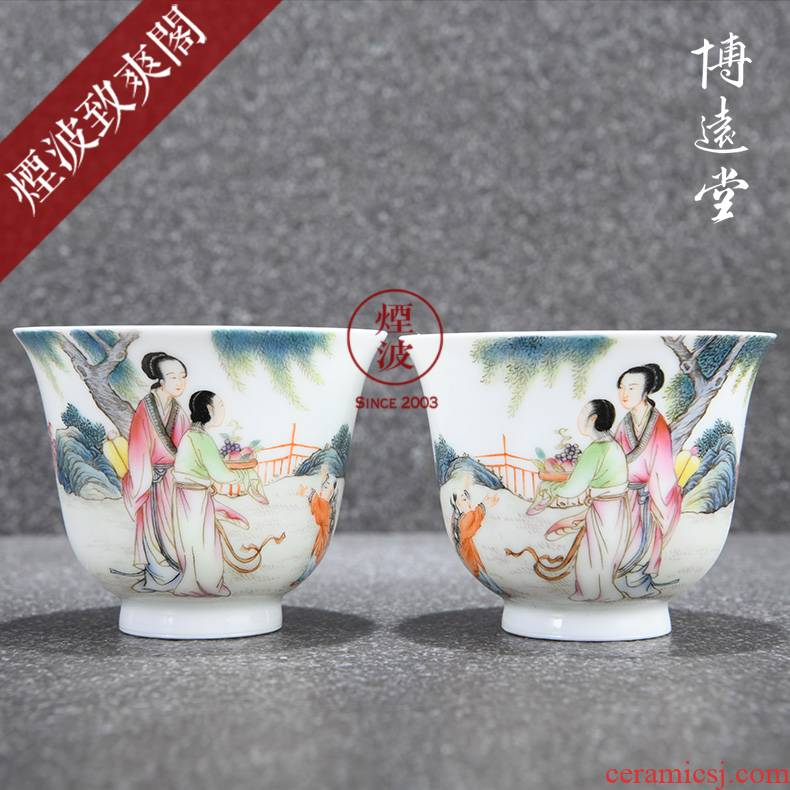 Jingdezhen bo far hall hand - made famille rose porcelain bo far the collection with the loving mother godson tea cup for cup