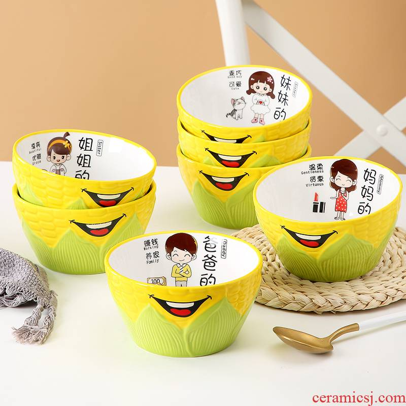 Jingdezhen ceramic bowl with the creative move of 10 cartoon eat rice bowl rainbow such to use single parenting tableware
