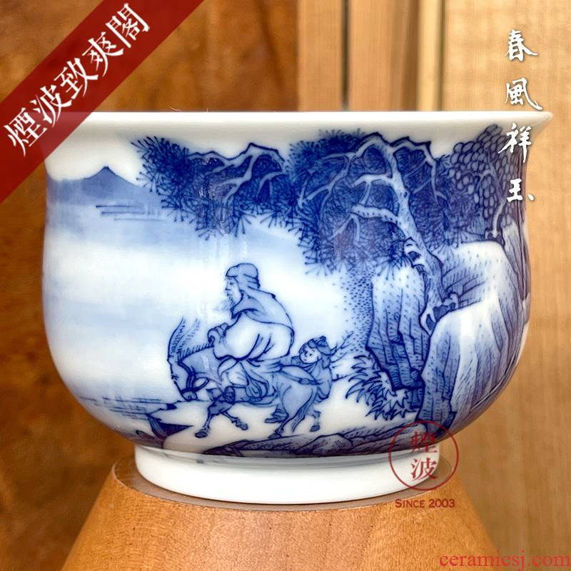 Jingdezhen spring auspicious jade Zou Jun up of eight of the blue and white new old boy riding donkey landscape furnace type of CPU