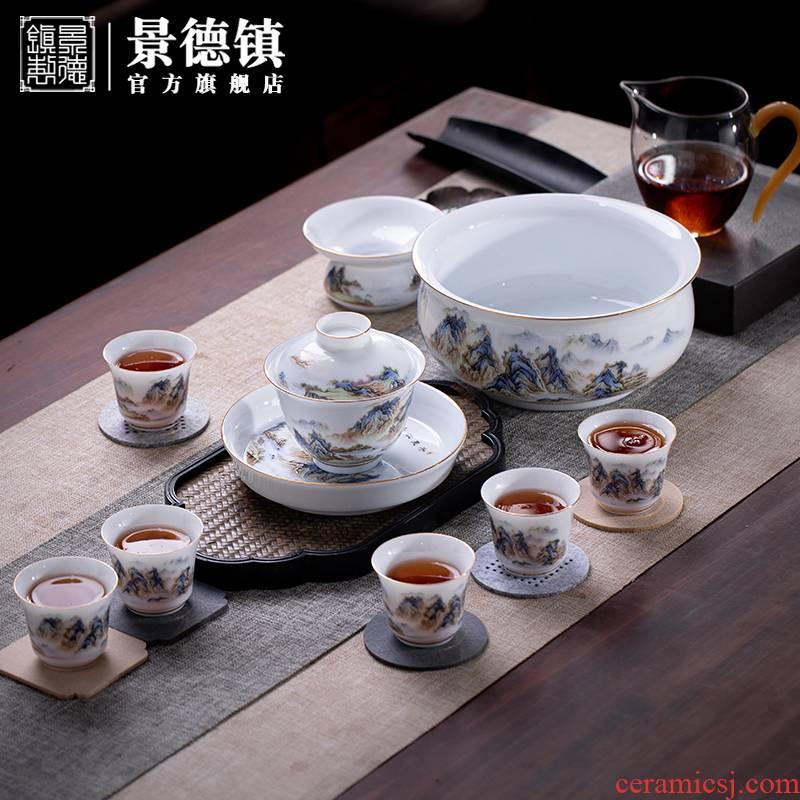 Jingdezhen official flagship store of ceramic tea set on the home sitting room tea tea set 12 head glaze combination JRT