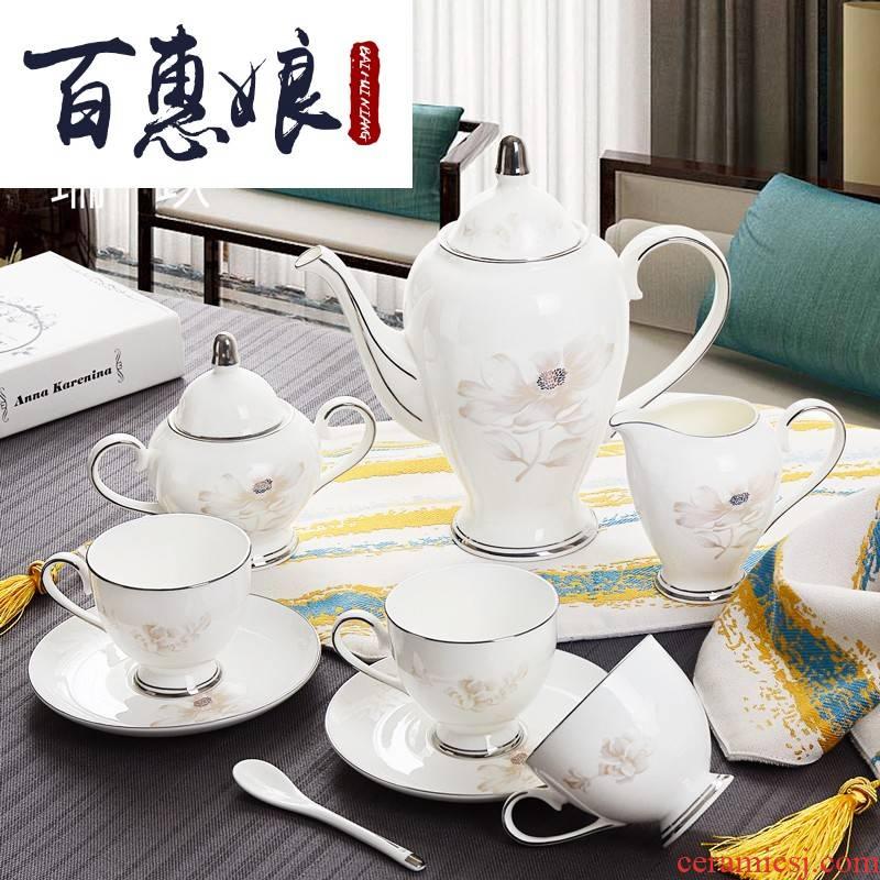 (niang between example tangshan ceramic coffee set suit villa, ceramic coffee set of coffee pot of coffee cup of tea