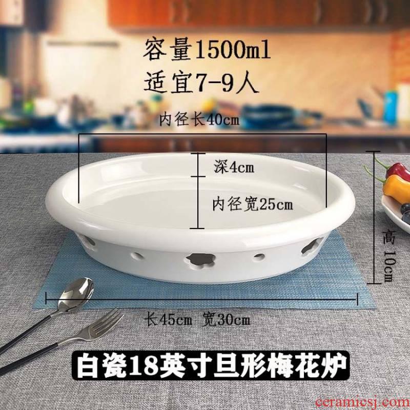 0 fish dish the based dry pot alcohol furnace heat preservation boiler bowl household hotel tableware name plum flower ceramic furnace