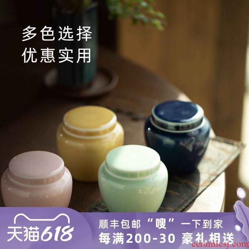 Four color seal tea urn tea caddy fixings jingdezhen ceramic POTS household storage tanks