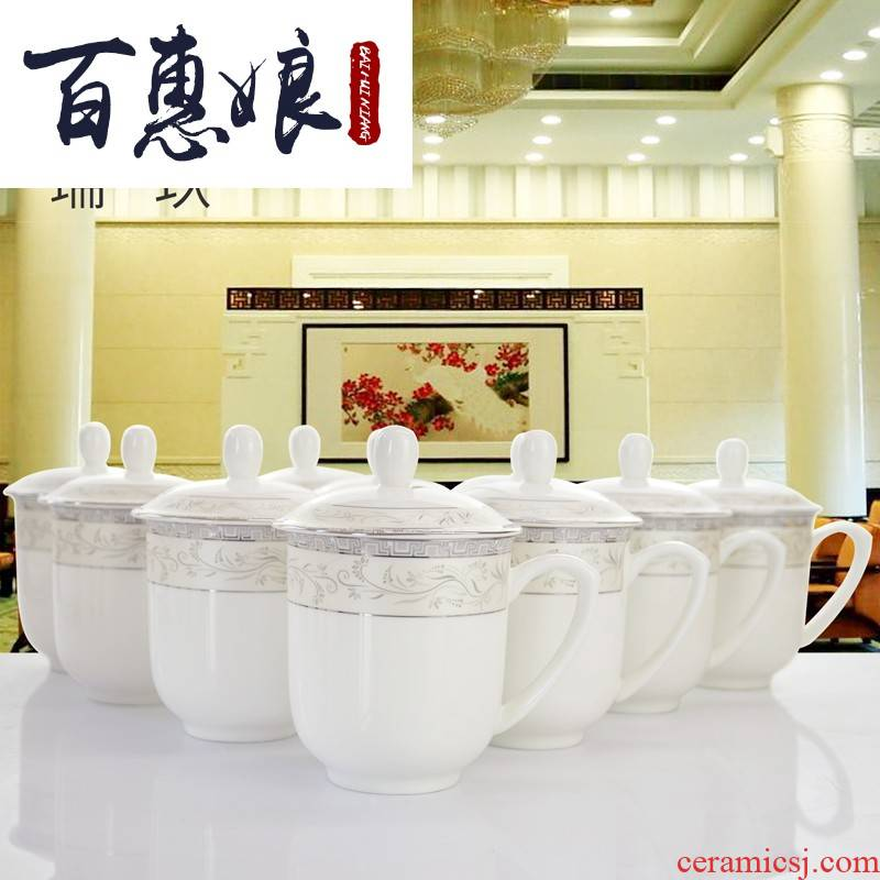 (niang 10 cups of tea cups water cup with cover ipads porcelain ceramic cup lid cup meeting office lead - free ipads porcelain cup