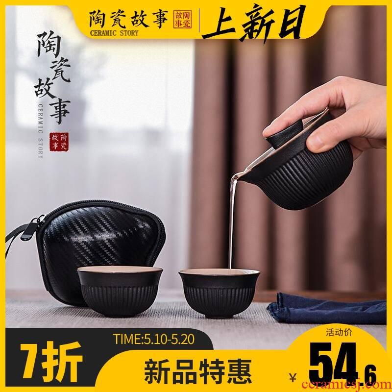 Ceramic story kung fu tea set tea cups an artifact crack cup a pot of two cups of portable travel tea set