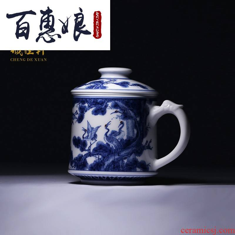 (office cup boss niang jingdezhen porcelain ceramic cups cups of blue and white hand draw 5 6 cranes with spring