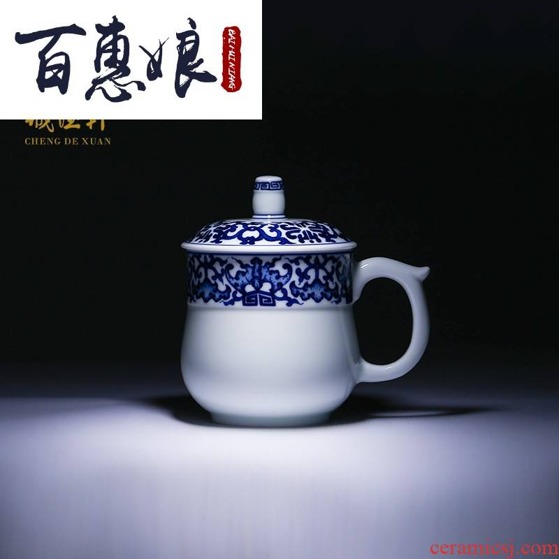 """(niang """"custom"""" jingdezhen blue and white home office cup hand - made with cover 13 upscale boutique pattern"""