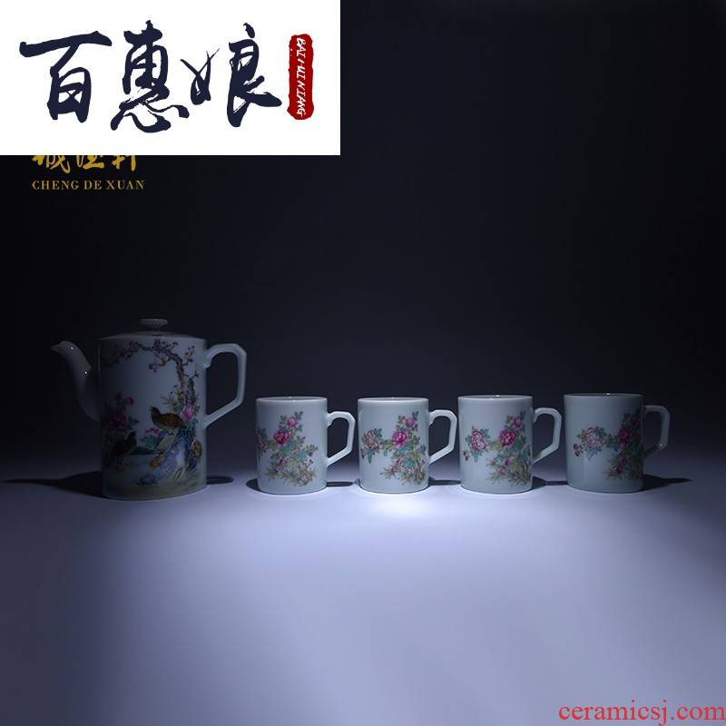 (niang jingdezhen hand - made pastel upscale boutique ceramic tea set 5 head high powder enamel pot with a silver spoon in its ehrs expressions using in ankang