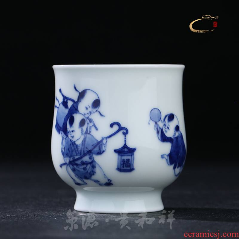 Blue and white tong qu and auspicious jingdezhen manual kung fu tea cup cup hand - made master cup Blue and white porcelain cups