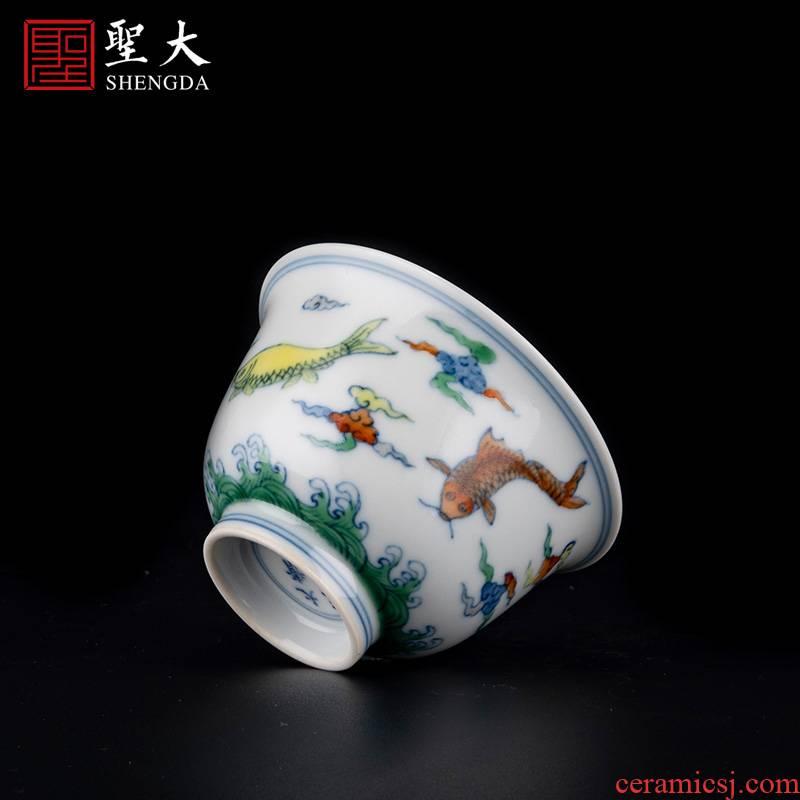 Holy big blue - and - white porcelain imitation yongzheng bucket color fish in xiangyun grain master cup jingdezhen high - grade tea kungfu tea cups