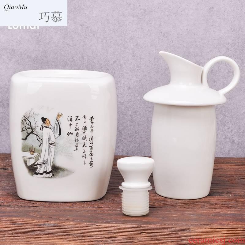 Qiao mu jingdezhen ceramic 1 catty temperature wine pot hot hip winter warm hot hot pot of yellow rice wine liquor wine wine wine wine