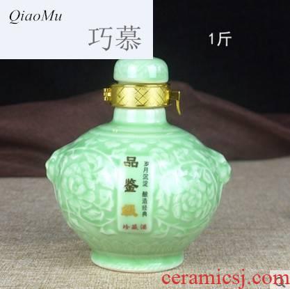 Qiao longed for 1 kg of jingdezhen ceramic bottle wine red, blue and white bottle gourd liquor bottles of wine bottle seal pot black glaze