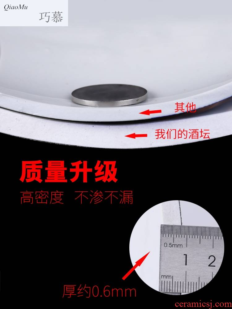 Qiao mu it jingdezhen ceramic antique household mercifully bottle wine jar 10 jins 20 jins 50 kg sealed blank