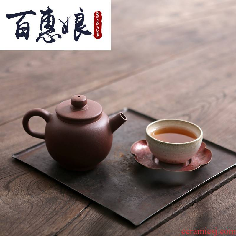 (niang yixing it kung fu tea set suit all hand old purple clay teapot and pearl pot of 180 ml