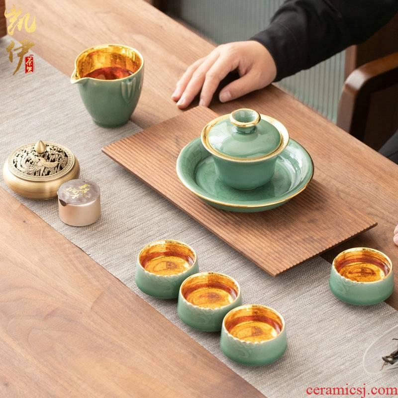 Gold celadon kung fu tea set tea only three tureen jinzhan high - grade tea cups of a complete set of ceramic tea set