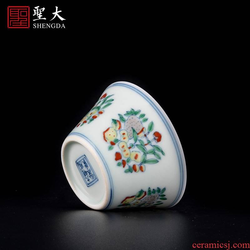 Holy big porcelain doucai dou CaiTuan fruit grain wsop cup jingdezhen high - grade tea service manual kung fu tea cups