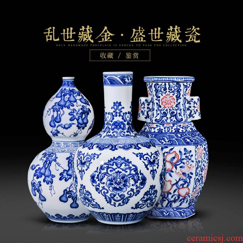 Jingdezhen ceramic vase hand - made antique porcelain of new Chinese style household flower arranging collection sitting room adornment is placed