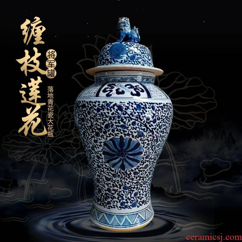 The rain tong jingdezhen ceramics vase landing put lotus flower general pot sitting room adornment landing of blue and white porcelain vase