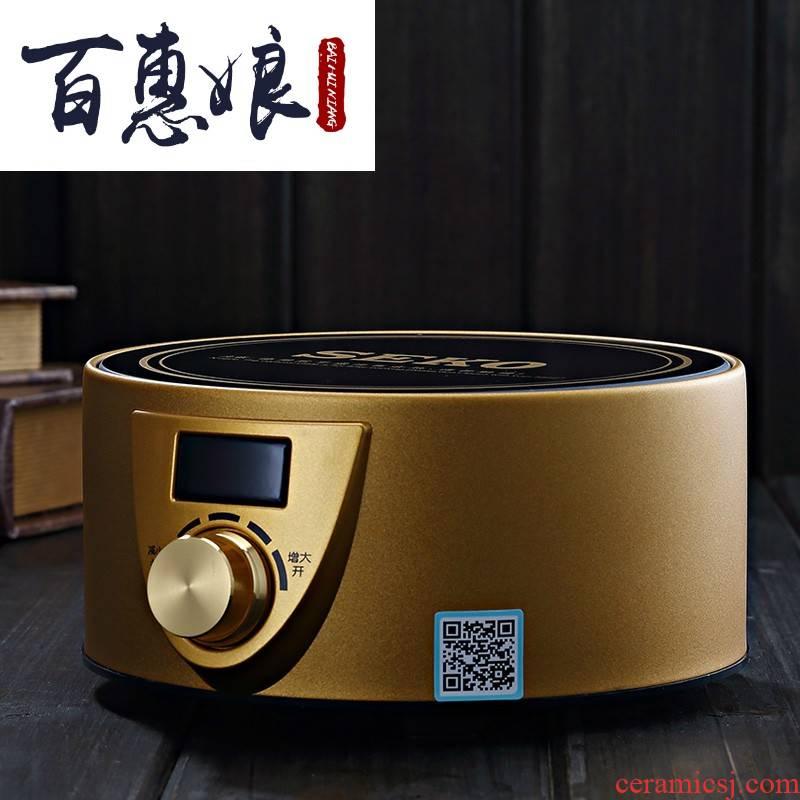 (niang high - power mini electric TaoLu kunfu tea tea tea stove furnace home kettle boil tea machine electric furnace