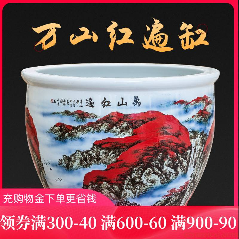Jingdezhen hand - made ceramic tank sitting room extra large koi cylinder cylinder cylinder tortoise hotel decoration furnishing articles