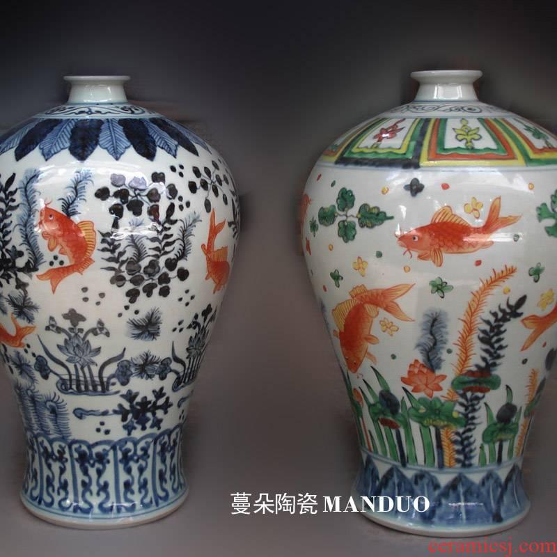The Blue bucket exotic fish algae grain mei bottles of jingdezhen colorful da Ming jiajing year name plum bottle of archaize porcelain bottle