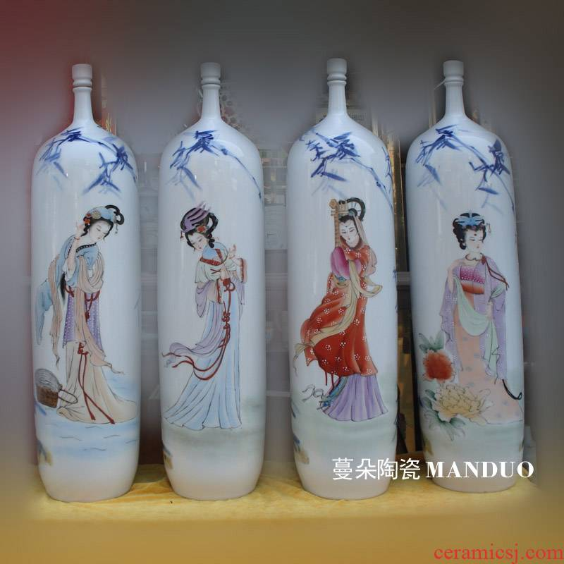 18-20 jins Jingdezhen porcelain bottle display the four most beautiful women appreciate the practical bottle hand - made bottle