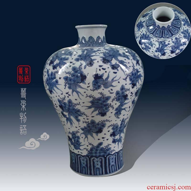 Jingdezhen goldfish and display mei boutique hand - made porcelain bottle qianlong gold gift display mei bottle