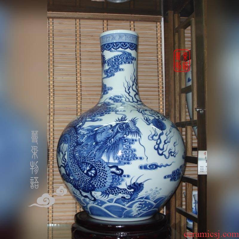 Jingdezhen blue and white sea dragon pure hand - made celestial vase imitation qianlong hand - made blue dragon playing bead