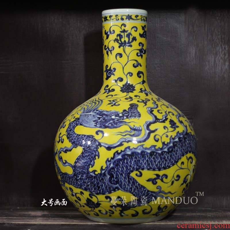 Jingdezhen manual painting ferocious XuanDeLong grain porcelain vase celestial palace style in yellow porcelain vase