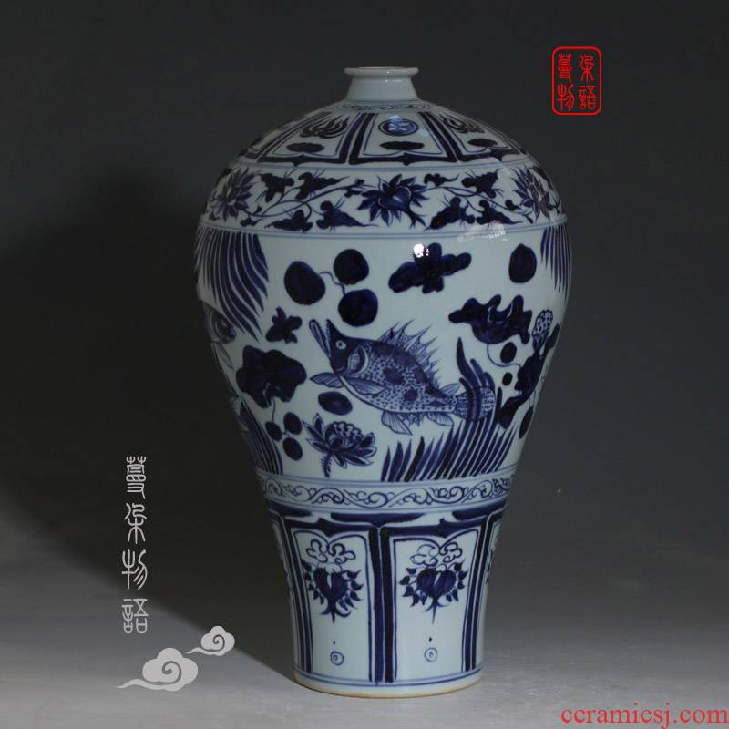 Archaize of jingdezhen yuan blue and white fish grain mei bottles of jingdezhen high copy yuan blue - and - white yuan blue and white fish grain mei bottle