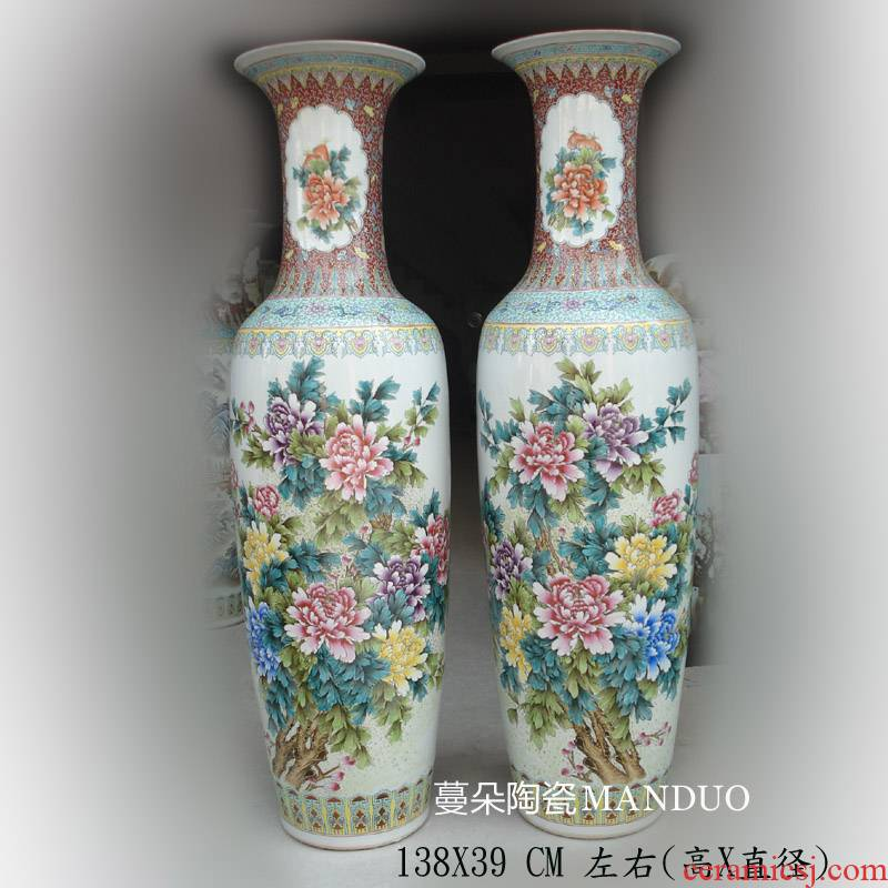 Jingdezhen pure hand - made peony landing big vase is 1.4 meters high hand riches and honor peony new vase