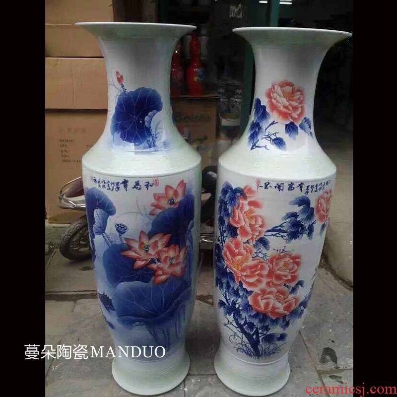 Jingdezhen admiralty hand - made lotus carving 1.4 m welcome large vase peony design and color is the lobby vase furnishing articles